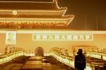 Il Tiananmen di Elisabetta Fratini